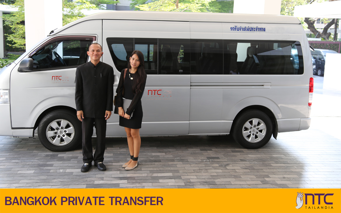 Private Transfer